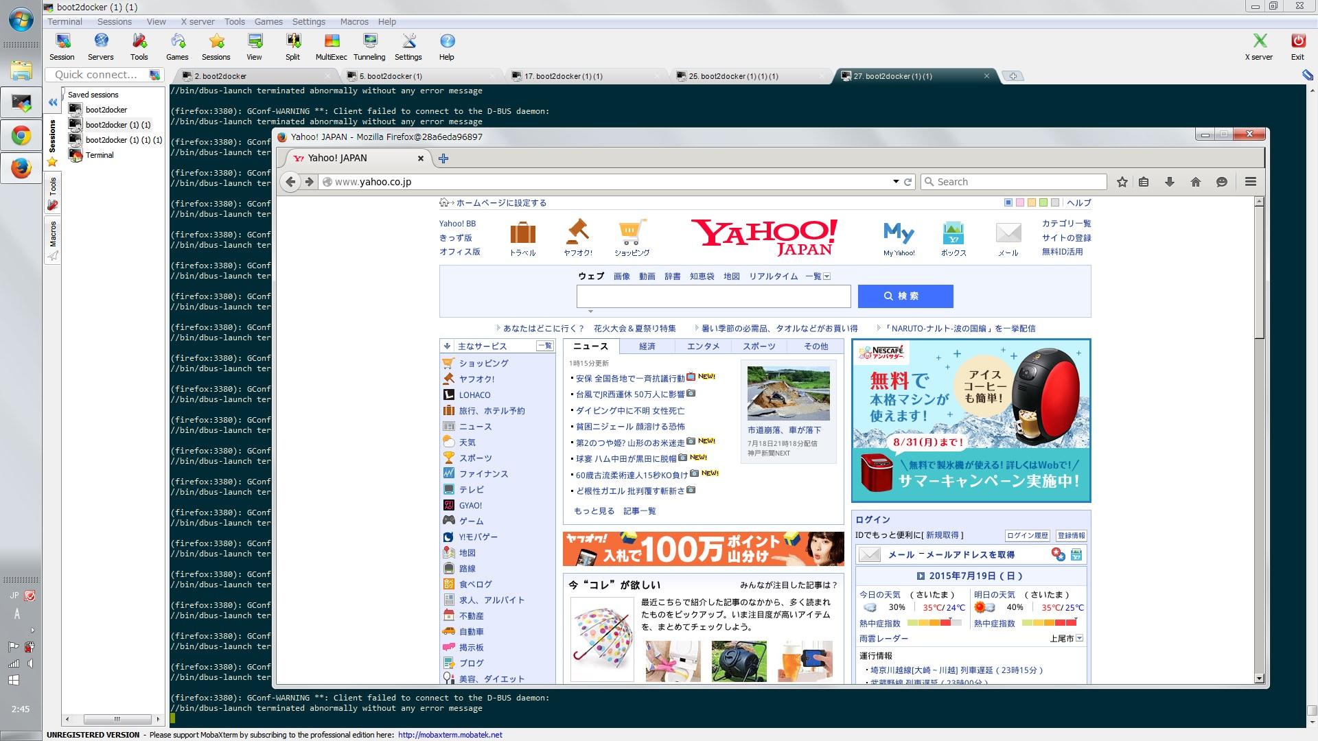 DockerコンテナのLinux GUIアプリをWindowsで起動する - Qiita