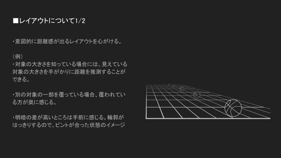 VR Tips (11).png