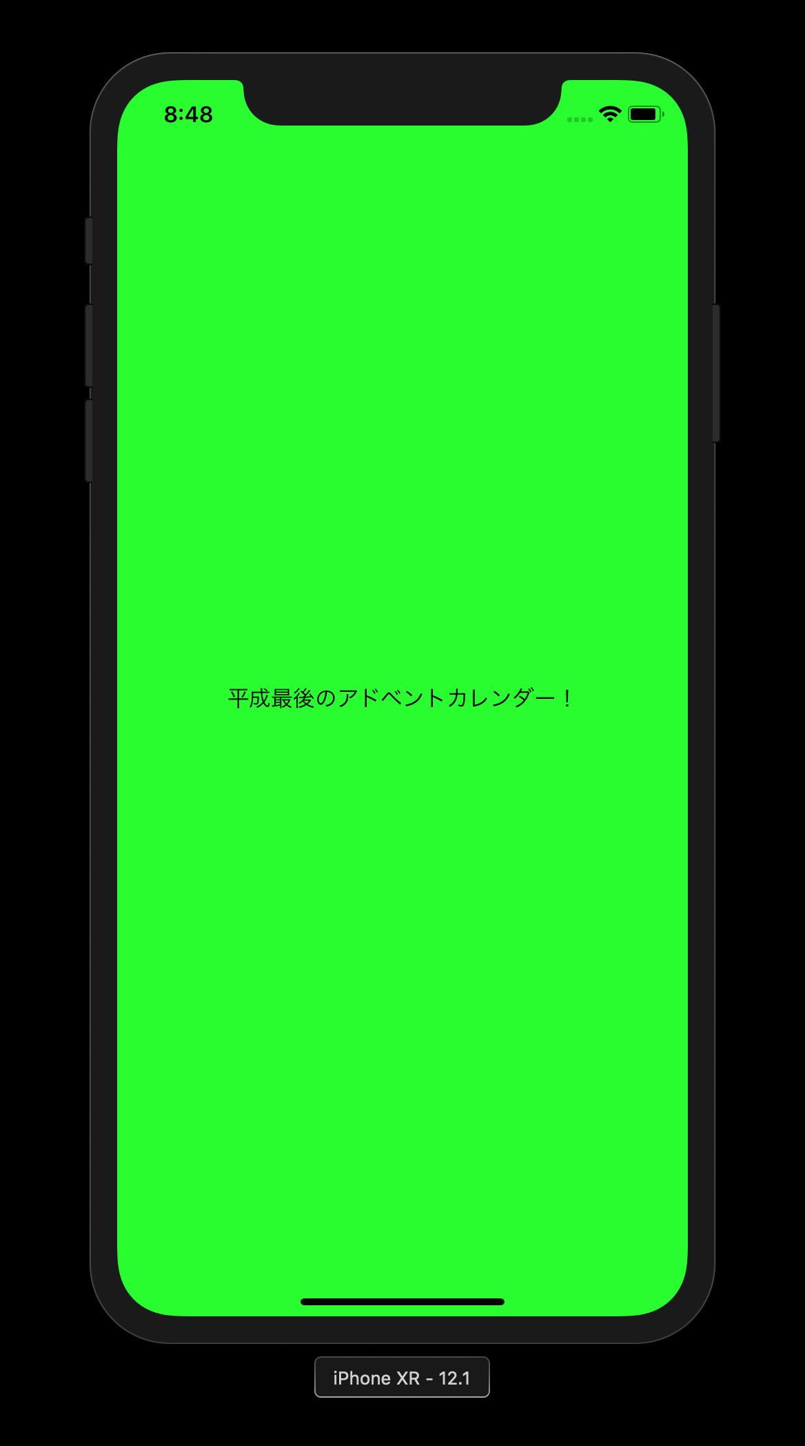 スクリーンショット 2018-12-04 8.48.15.png