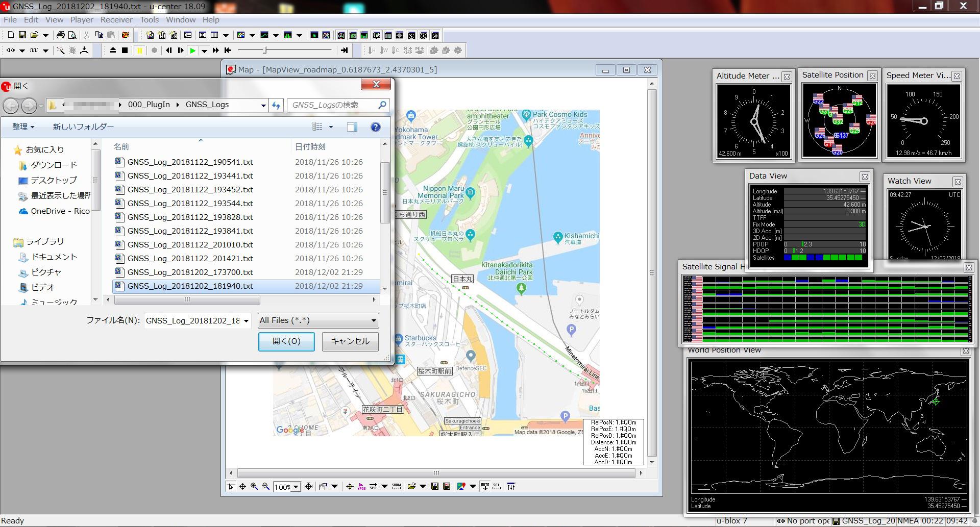 31_u-centerの表示例.jpg