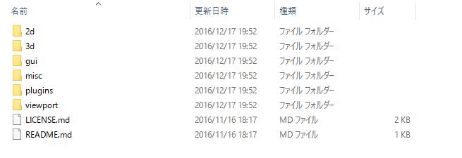 demo_folder.png