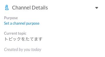スクリーンショット 2015-10-20 10.04.41.png