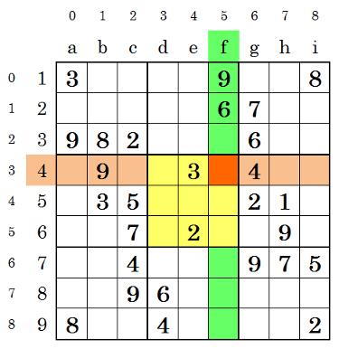 sudoku1.png