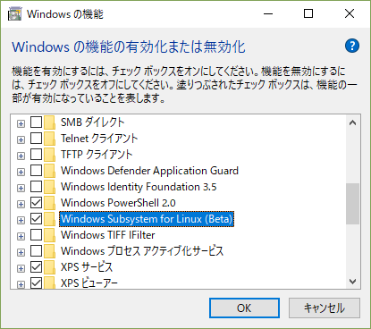 01.wsl_install.png