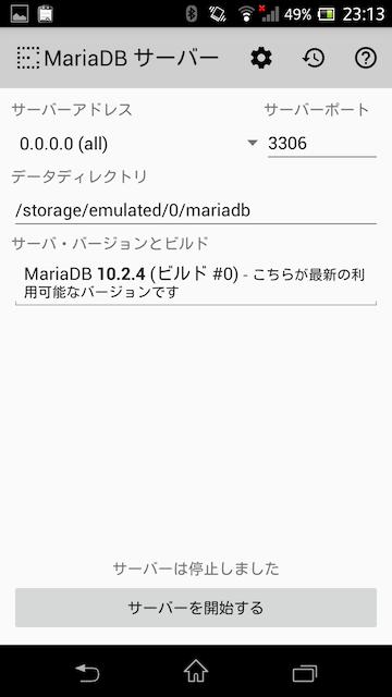 Screenshot_2017-04-18-23-13-32.png