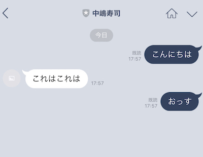 premitive_bot.jpeg