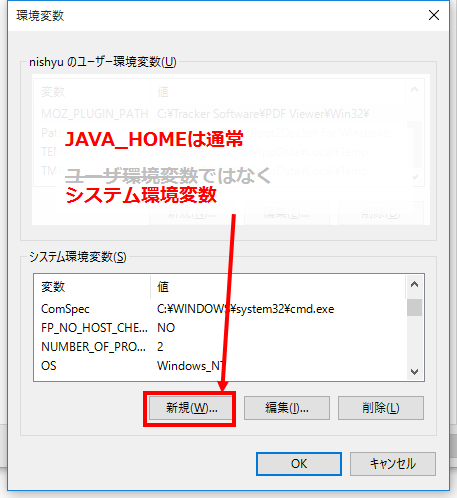 Env4JAVA_HOME.png