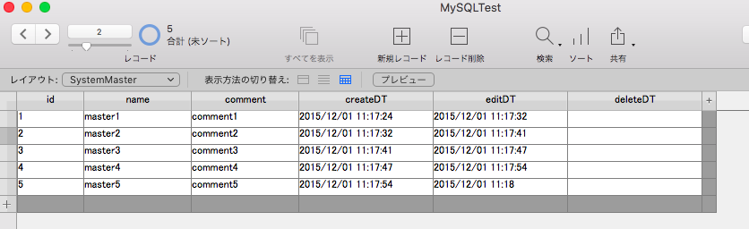 スクリーンショット 2015-12-01 11.28.58.png