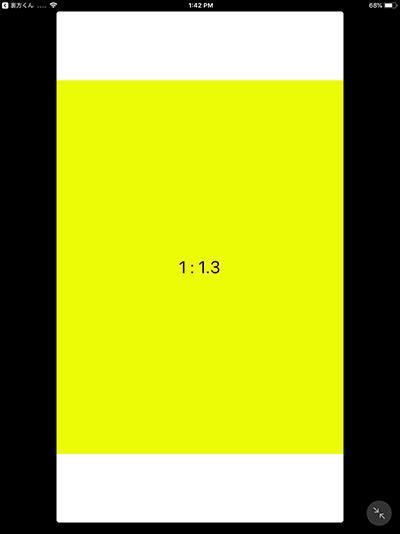 Simulator Screen Shot - iPad Air - 2018-11-19 at 13.42.36.png