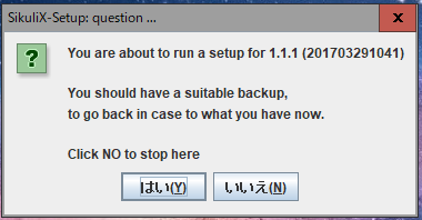 sikuli_install_1.PNG