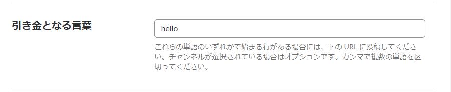 SnapCrab_NoName_2018-11-26_4-33-41_No-00.png