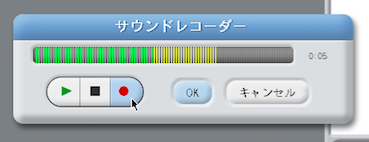 PreviewScreenSnapz006.png