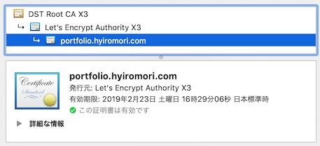 lets-encrypt.jpg