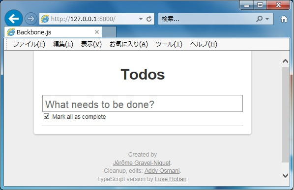 TS_049.jpg