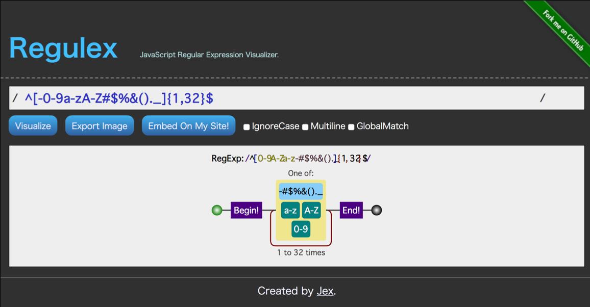 regulex_hyphen_2.png