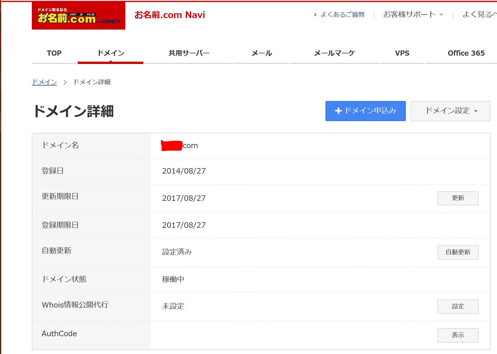 domains32.PNG