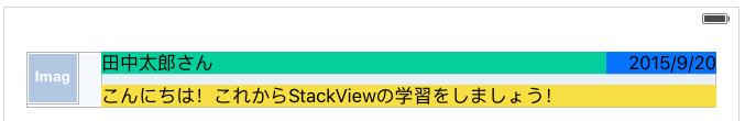 スクリーンショット 2015-09-20 5.47.28.png
