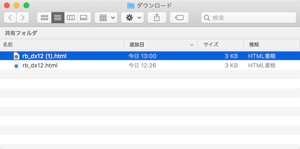 download_folder_3.png