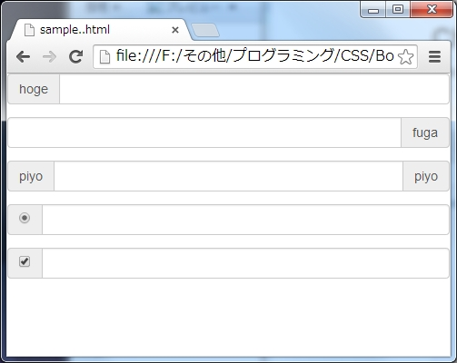 input group bootstrap 3