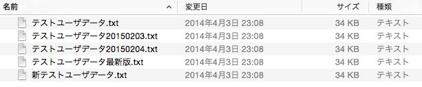 スクリーンショット 2015-02-04 1.23.21.png