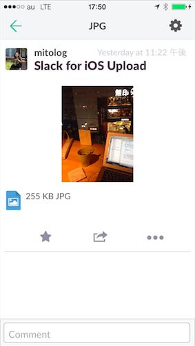Screen Shot 2015-02-19 at 17.50.32.png