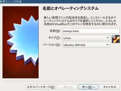 範囲を選択_014.jpg