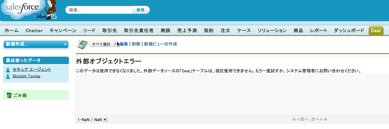 Google ChromeScreenSnapz159.png
