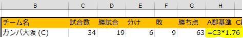 基準関数.JPG
