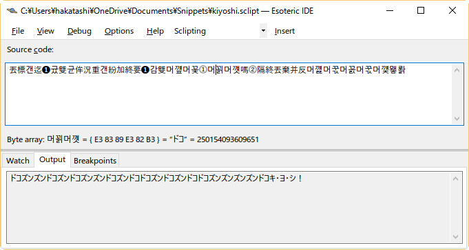 2016-03-18 01_59_45-C__Users_hakatashi_OneDrive_Documents_Snippets_kiyoshi.sclipt — Esoteric IDE.png