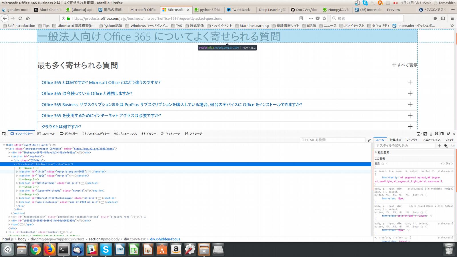 dev_tool_4_.png