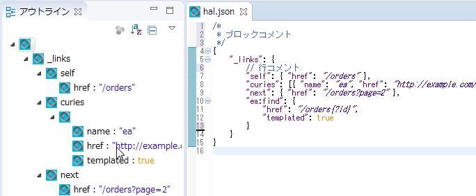 eclipse_json_editor.jpg