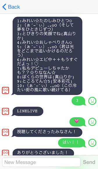 pictruby_chatbot1