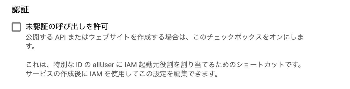 スクリーンショット 2019-04-07 13.47.11.png