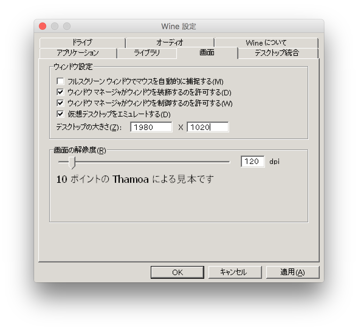 スクリーンショット 2016-04-17 19.53.05.png