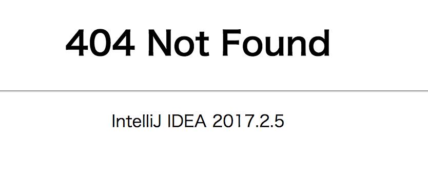 intellij_404.png