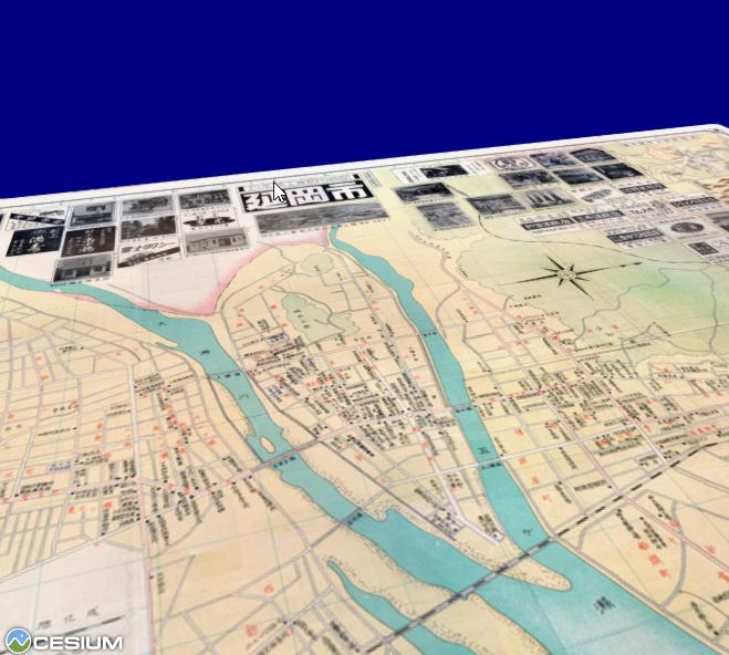 Cesiumで延岡古地図