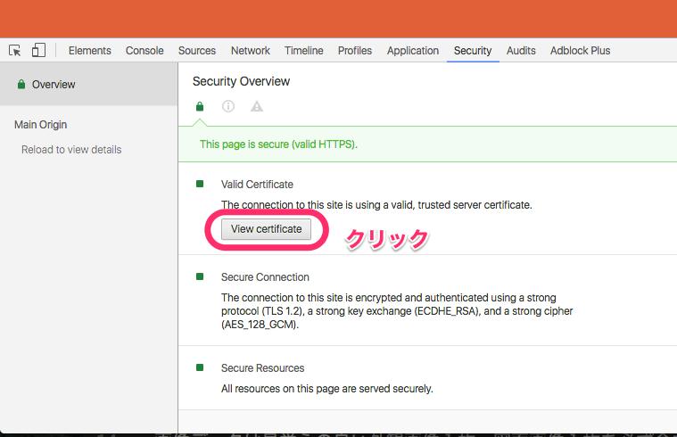 Windows Ruby Ssl Certificate Verify Failed Best Design Sertificate