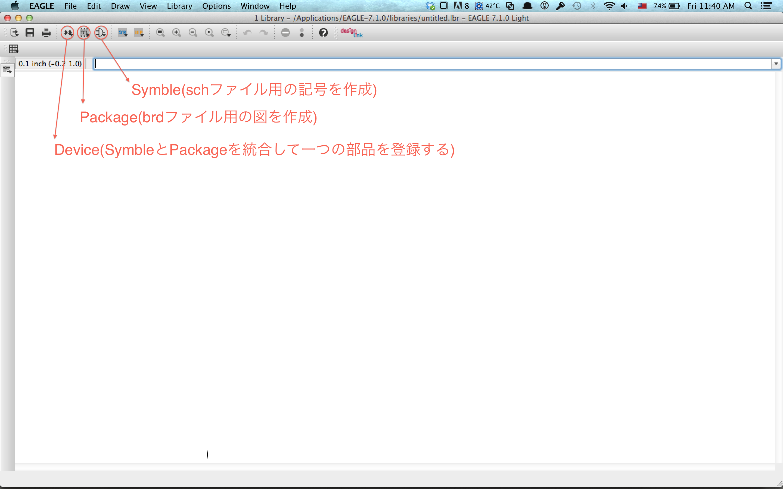 MainScreen.png