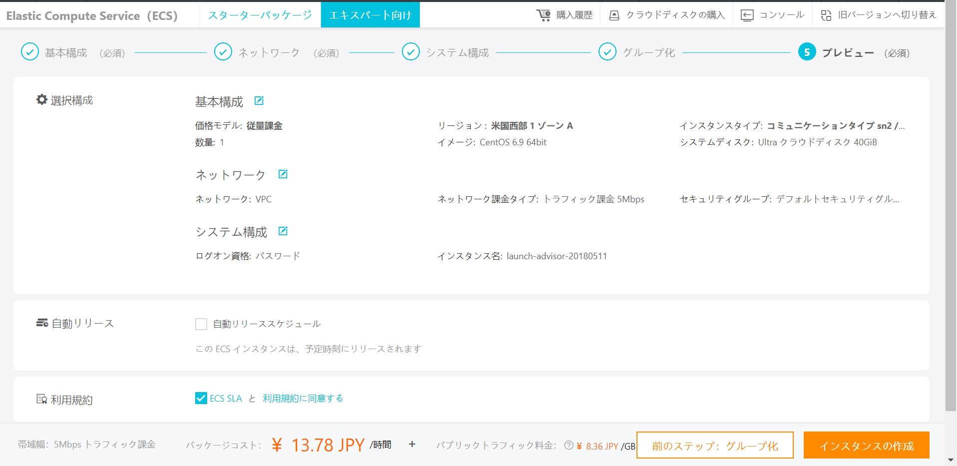 07_プレビュー.jpg