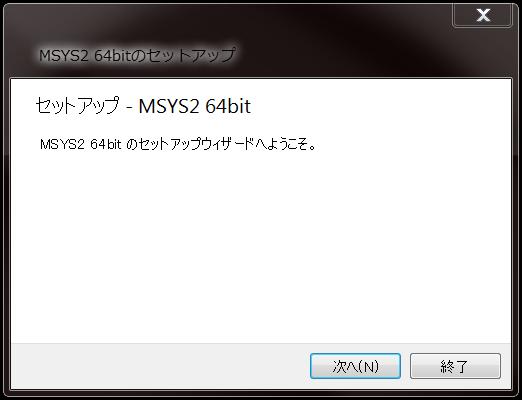RubyInstaller2でRuby2 4 with Rails5の環境を作る~Nokogiriで