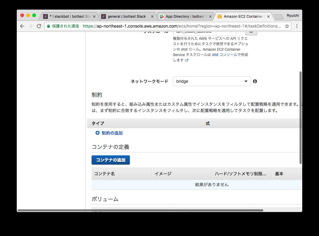 スクリーンショット 2017-07-24 5.55.39.png