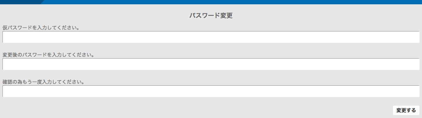 スクリーンショット 2015-10-12 13.34.43.png