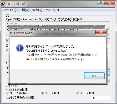 key_ok.png