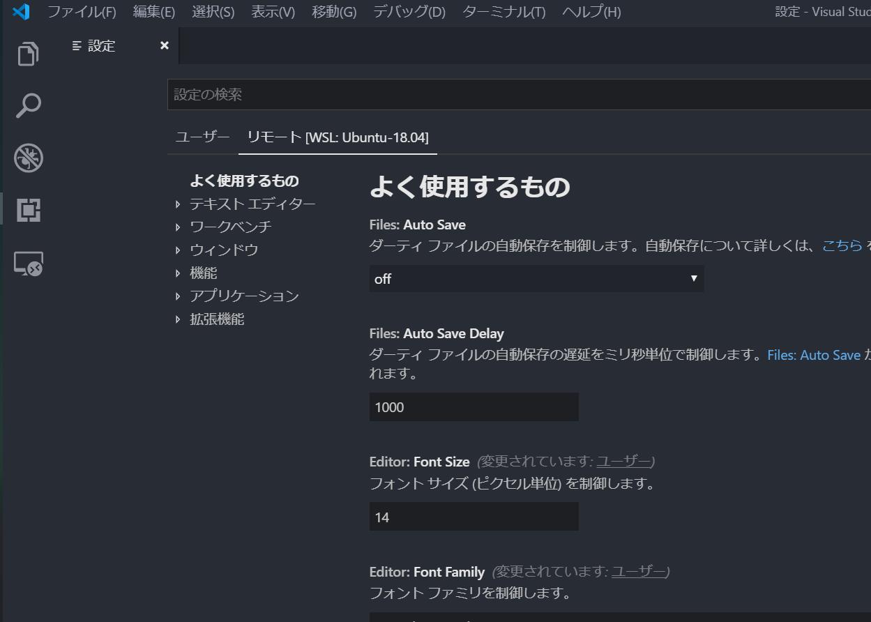 スクリーンショット (64).png