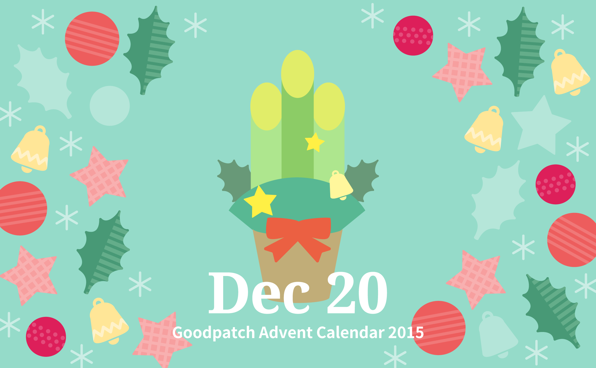 advent_calender_20.png