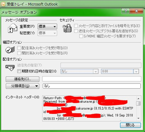 header_mail.JPG