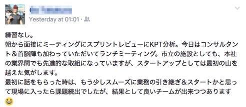 go_takakura_–_Facebook_Search.png