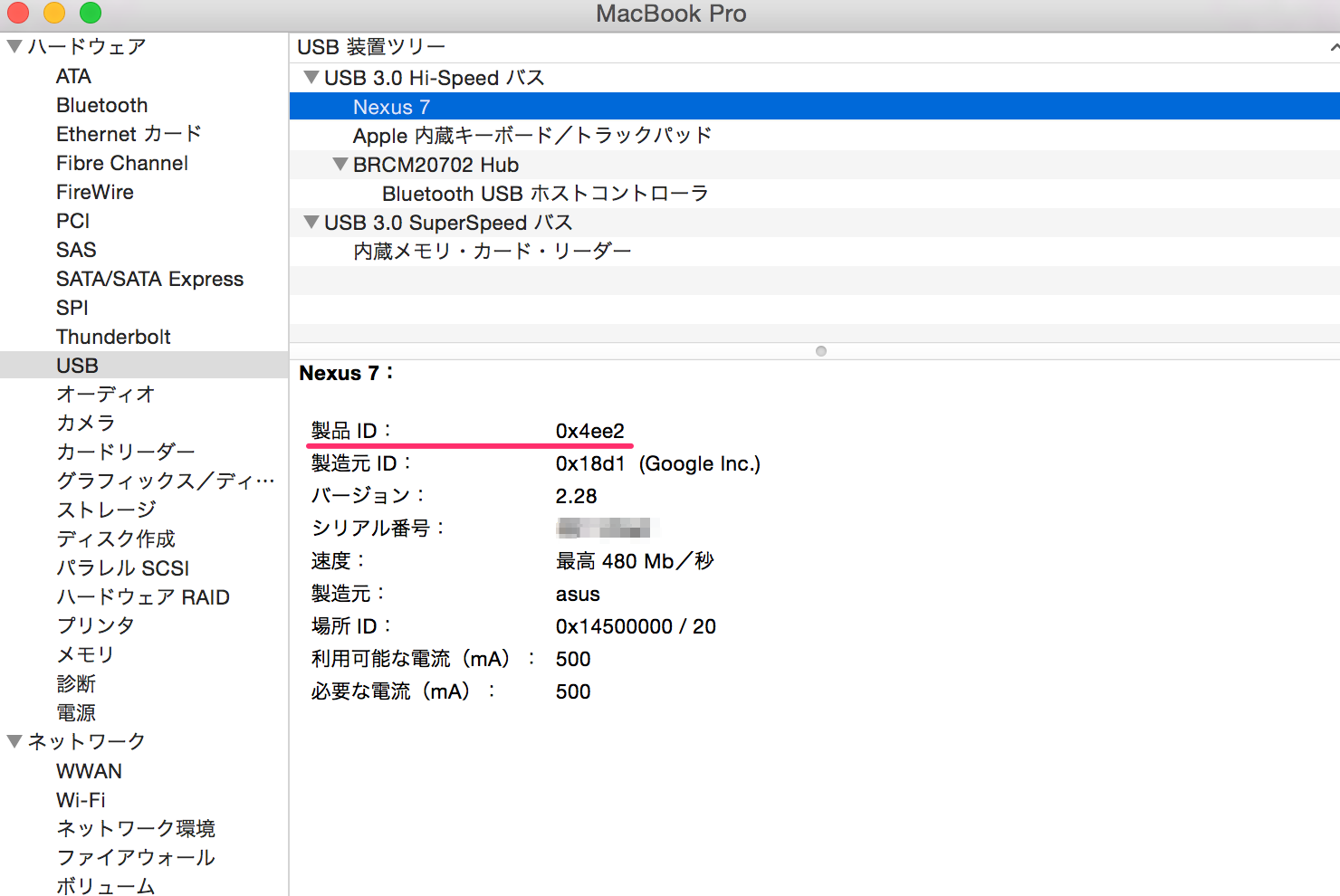 MacBook_Pro.png