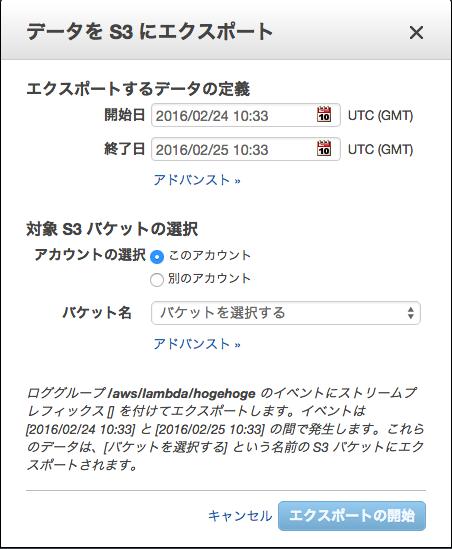 CloudWatch_Management_Console 4.png