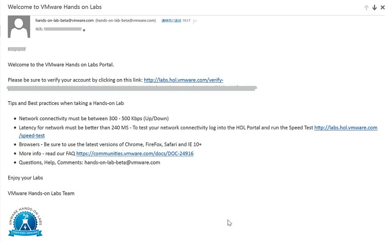 VMware]HOL(ハンズオンラボ)活用してみたシリーズ ~ vCloud